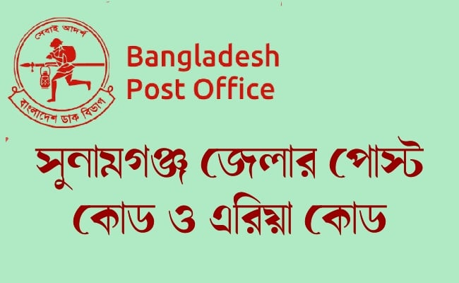 Sunamganj District post code