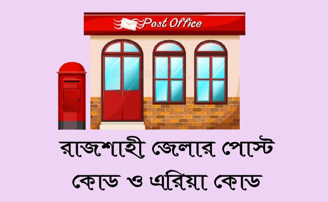 rajshahi district post code