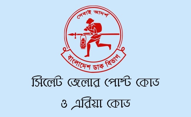 sylhet district post code