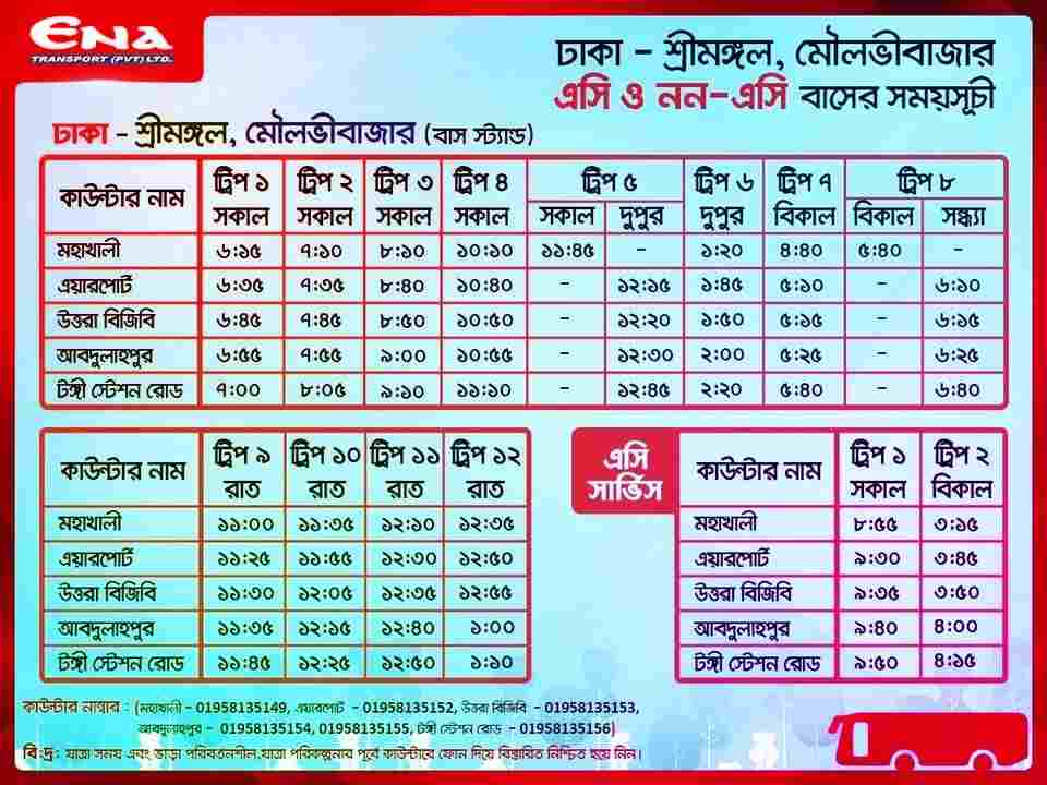 ena bus time table