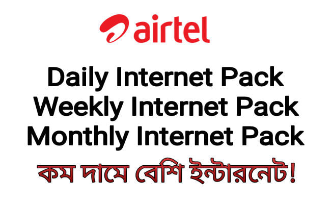 bangladesh airtel internet offer