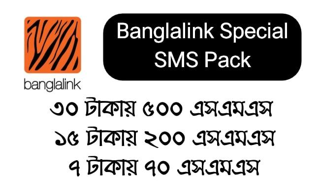 banglalink sms pack bd