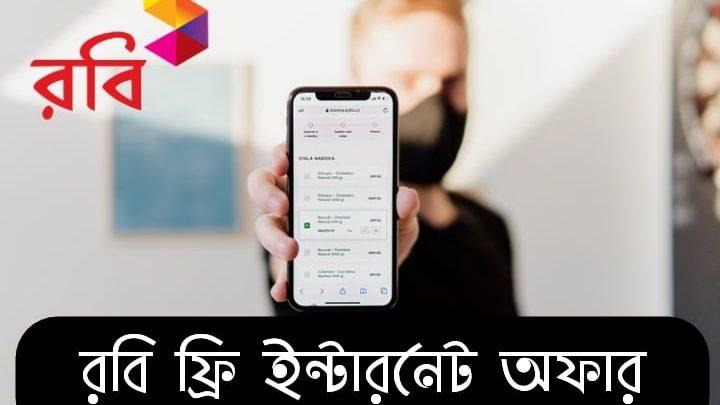 robi free internet offer